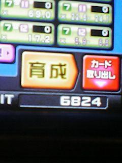 fdgklhje9158010[1].jpg